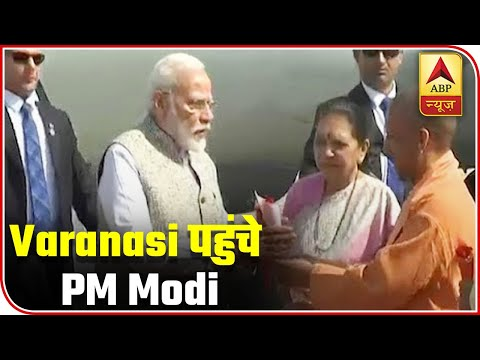 PM Modi Arrives In Varanasi To Inaugurate Various Projects | ABP News