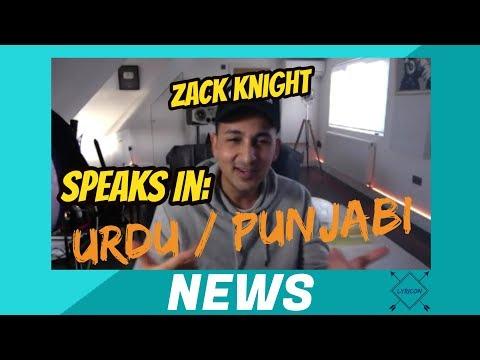 Zack Knight SPEAKS URDU / PUNJABI / HINDI   NEWS   LYRICON