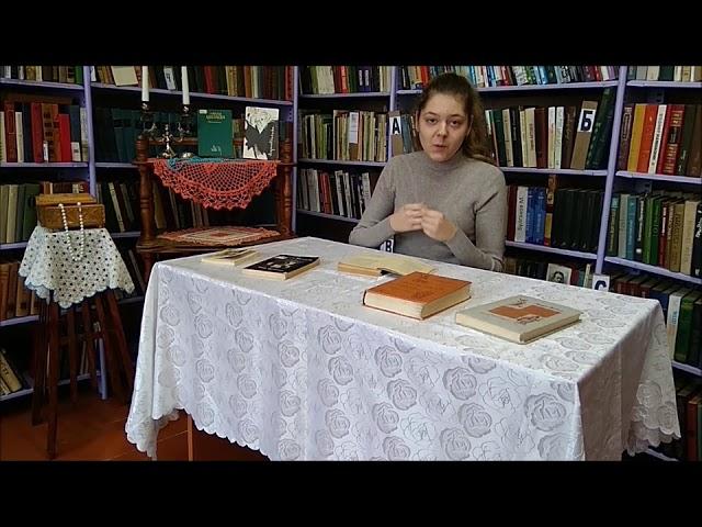 Изображение предпросмотра прочтения – АринаРаковская читает произведение «Книги в красном переплёте» М.И.Цветаевой