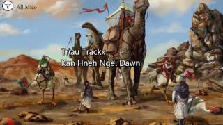 Triau Trackx - Kan Hneh Ngei Dawn [Mizo Hla Thar] Audio