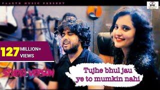 ✓तुझे भूल जाऊ ये तो मुमकिन नहीं-studio verson#latest hindi song#pradeep sonu#T R#shiva choudhary