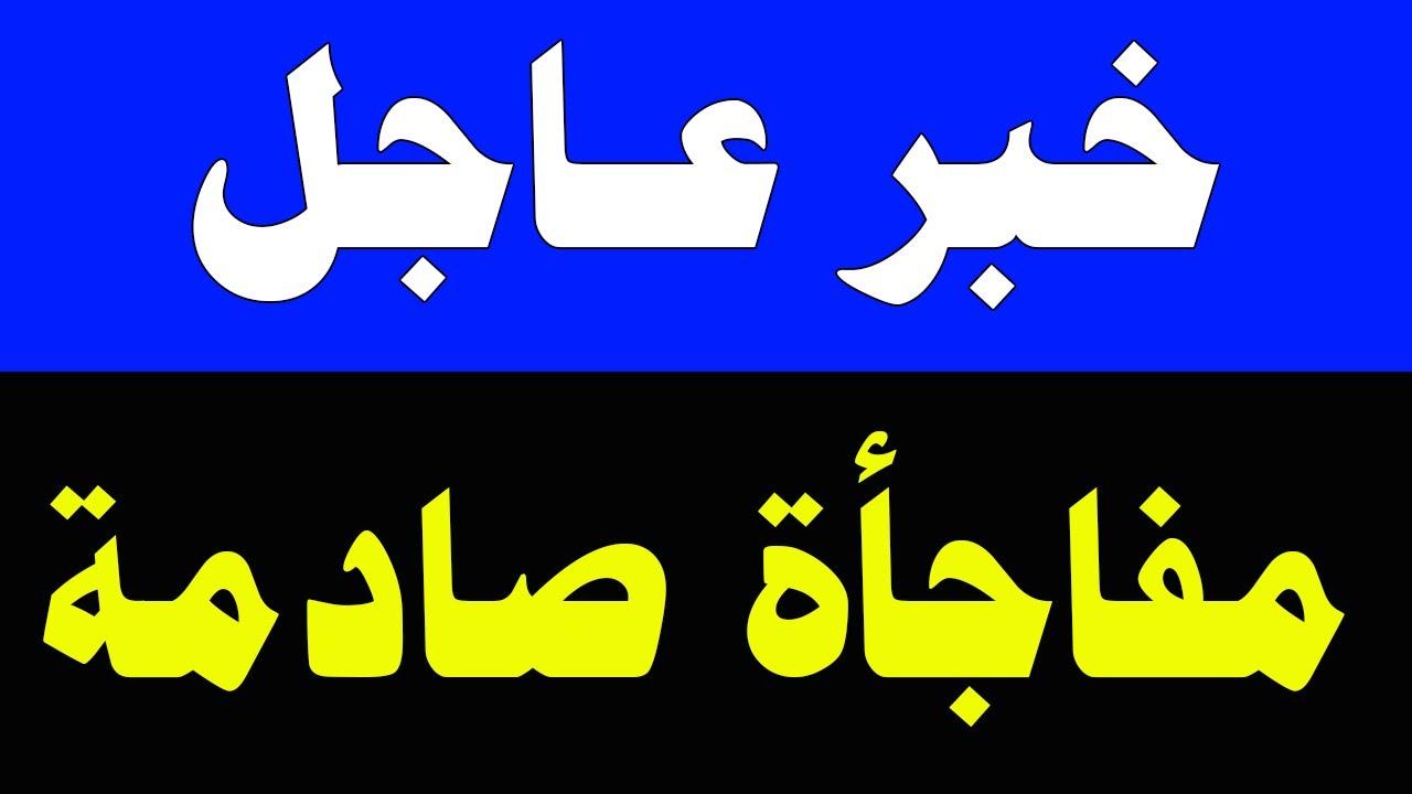 اخبار السعودية مباشر اليوم الاثنين 10-8-2020