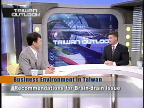 台灣宏觀電視─「TAIWAN OUTLOOK」魏世民 Business Environment in Taiwan
