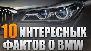 видео Интересные факты об автомобилях