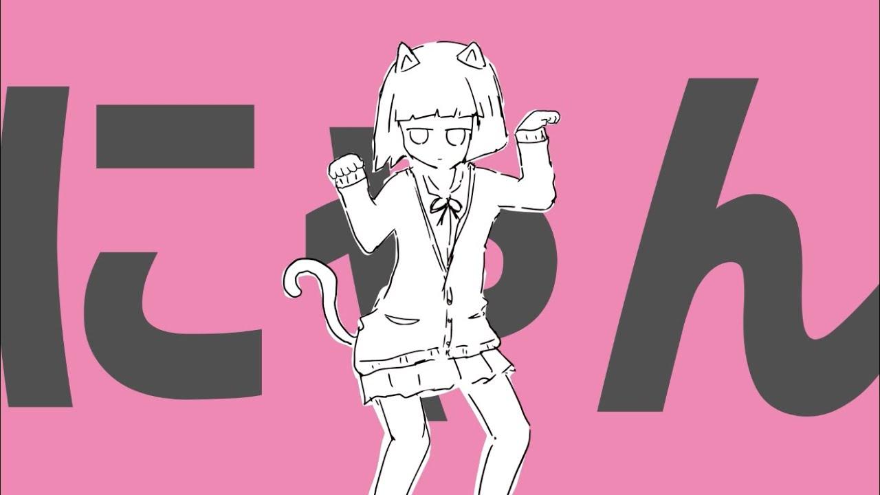論 宇宙 猫 的 猫