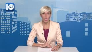 Екстрений випуск Южненських новин від 16.11.2017