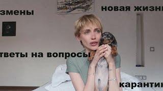 постер к видео ОЧЕНЬ ЛИЧНЫЕ...ответы на вопросы