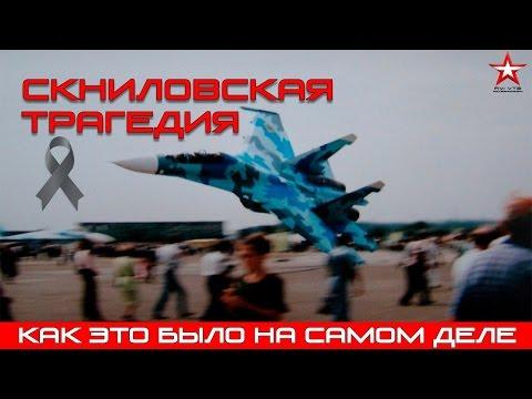 Гражданская война в России 1918 1920 годы