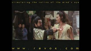 LAST HURRAH FOR CHIVALRY (1979) Trailer for this early John Woo's martial arts classic