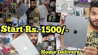 Start Rs. 1500/- Only | Apple iPad, Airpods, Macbook and VoLte Smart Phones | JJ Communication