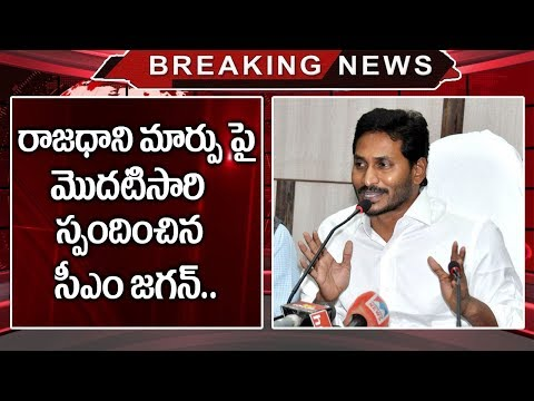 CM YS Jagan Reacts Over AP Capital Amaravati Change to Donakonda   AP Politics   Chandrababu   Stv