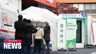 S. Korea reports more than 300 daily COVID-19 cases again as Seoul area starts level 2 distancing