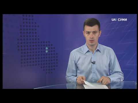 UA:СУМИ: Засідання суду за позовом
