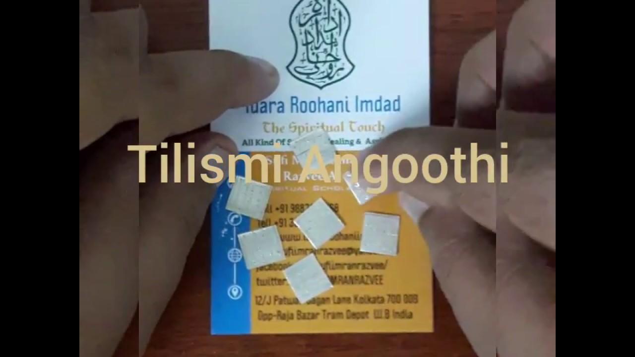 Tilismi Angoothi तिलिस्मी अंगूठी طلسمی انگوٹھی Magical Ring