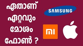 Top worst performing Android phones And Apple Phones | Tech Malayalam