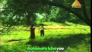 Aathangara Marame - www.shakthi.fm