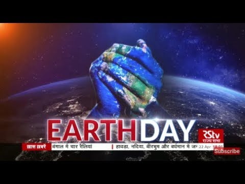 In Depth - Earth Day