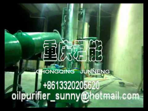 small capacity waste motor oil recycling to diesel fuel,engine oil filter,lube oil recycling