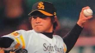 杉内俊哉 福岡ソフトバンクホークス youtube 動画 トレカ.