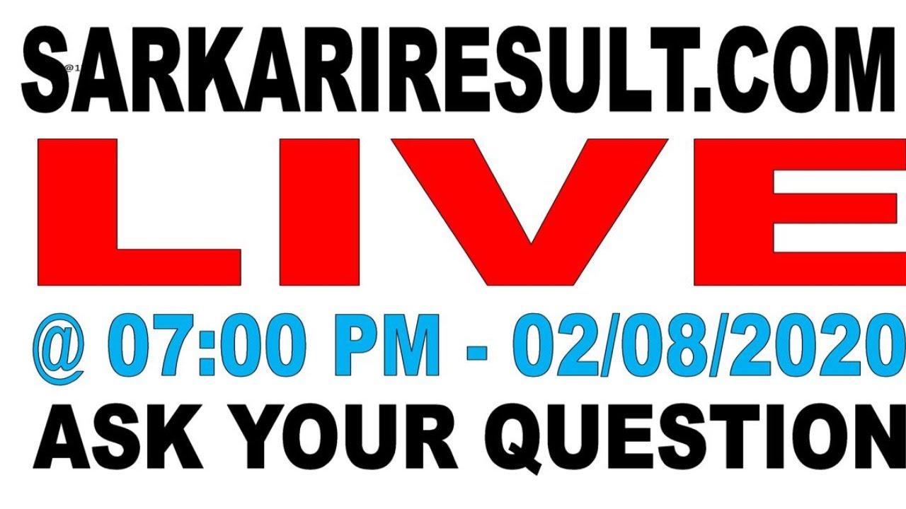 SarkariResult.Com LIVE  02/08/2020