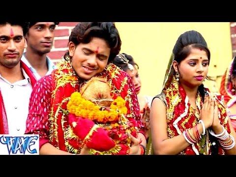 रोवत धोवत जाली मईया - Rowat Dhowat - Pujali Maiya Sagari - Golu Gold - Bhojpuri Devi Geet 2016 New
