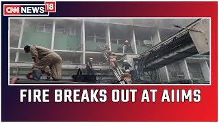 Fire Breaks Out At AIIMS In Delhi, 15 Fire Tenders Rushed To Spot