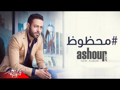 tamer ashour 2012 mp3