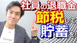 動画No.212 【チャンネル登録はコチラからお願いします☆】 https://www....