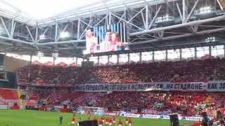 """Концерт и обзор трибун в день открытия стадиона """"Спартака"""""""