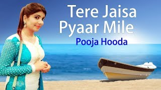 Tere Jaisa Pyaar Mile | Pooja Hooda & Deva | Latest Bollywood Song 2018