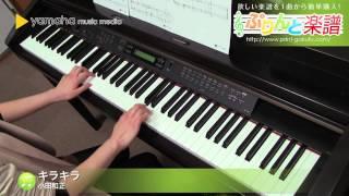 使用した楽譜はコチラ http://www.print-gakufu.com/score/detail/11481...
