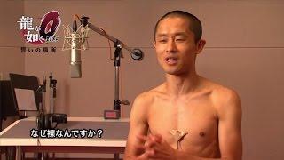 『龍が如く0 誓いの場所』男の出演者オーディション 合格者インタビュ...