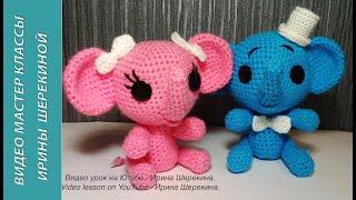 Видео МК. Вязание игрушек. Video MK. Knitting toys. Amigurumi. Crochet.  Вязать игрушки, амигуруми.