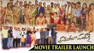 Prati Roju Pandage Movie Trailer Launch Full Event I Sai DharamTej I Raashi Khanna I Silver Screen