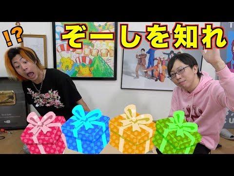 【おめでとう】誕生日プレゼント獲得なるか!?てつやが御曹司クイズに挑戦!!