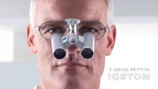 Бинокулярная лупа Carl Zeiss. IQSTOM(Бинокулярная лупа Carl Zeiss. Новое видение вещей. Ваша компетентность очевидна. Подробнее на сайте: IQSTOM.RU Посет..., 2016-12-13T06:50:32.000Z)