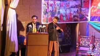 Heer Waris Shah – Taimur Afghani - Folk Punjab, Pakistan - DestinationPak.com