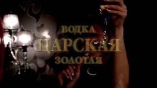 Slava's concert at the Music Bar 11