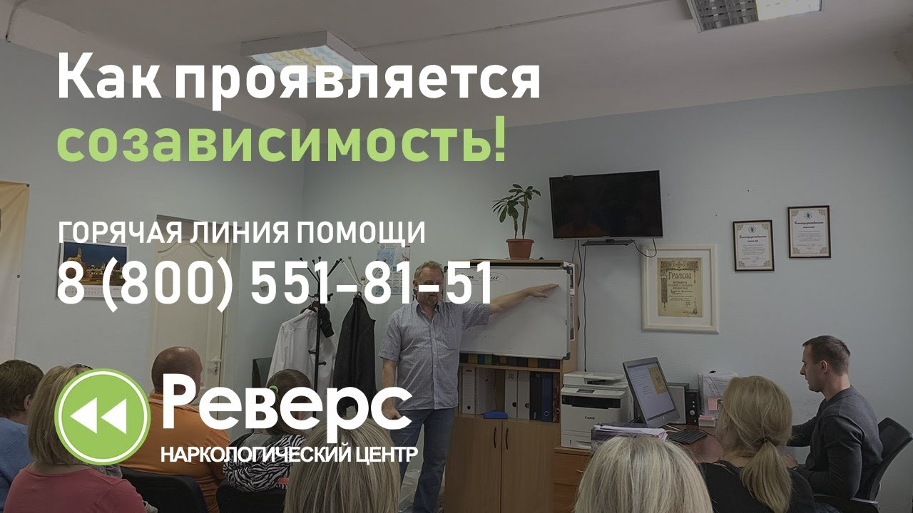 Лечение алкоголизма и наркомании в Санкт Петербурге