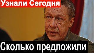 🔥Сколько Малахов предложил Ефремову 🔥 Родственники Захарова скандалят🔥 Соседи рассказали🔥