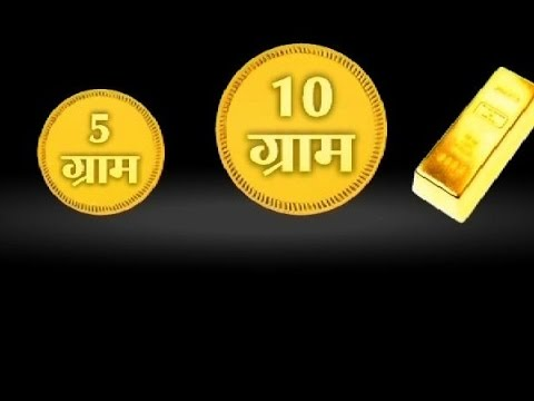 Check out India's first ever gold coin