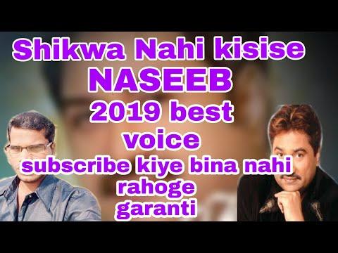 Shikwa Nahi Kisi Se...Cover Song 2019..Naseeb Movie