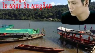 Tang Yu Sne-Rin saveth & him sivorn-hang meas production-khmer song