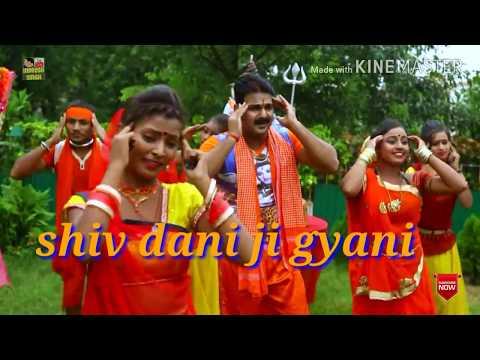 Bin Bhole Ke Ye Sawan Manbhawan Na Lagelag(wattsap Status Video)new 2018 Bol Bam Pawan Singh Song