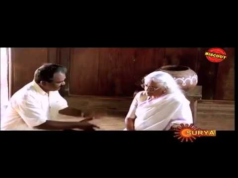 Chitrakoodam Malayalam Movie Comedy  Jagadeesh