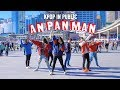 BTS                      ANPANMAN  Dance Cover by MONOCHROME