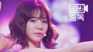 [Fancam] Sunny of SNSD(소녀시대 써니) Lion Heart @M COUNTDOWN_150903 EP.67