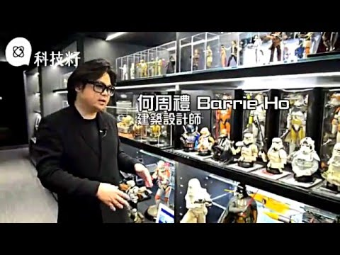 Mr. Barrie Ho's Interview with Apple Daily  on TATOOINE for Star Wars Collections @ GENESIS