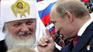 Фиаско Кремлевской идеологии. Константинополь хоронит Третий Рим