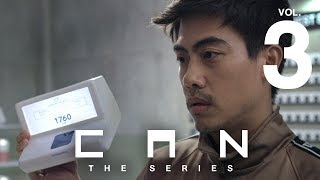 CAN The Series Vol.3
